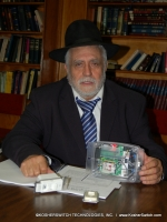 HaGaon Rabbi Eliyahu Ben-Chaim (Ben-Haim) Analyzing the KosherSwitch