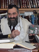 HaGaon Rabbi Yitzhak Israeli Analyzing the KosherSwitch
